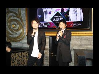 イベントの司会は隼人MGと聖耶代表!